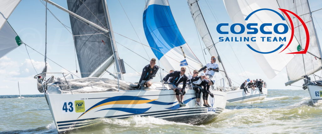 COSCO Sailing Team header image| COSCO Customer Care Centre | cosco.ee